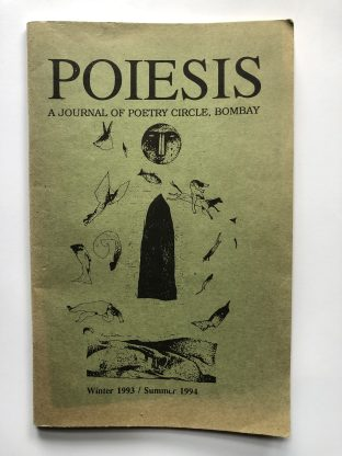 The cover of Poiesis, the journal of the Bombay Poetry Circle